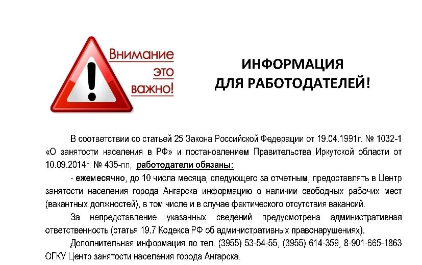 сайт ЦЗН-001